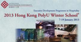 HKWS2013_web2