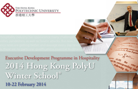 HKWS2014_web2