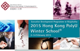 HKWS2015_web2