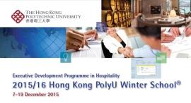 HKWS_Banner_web