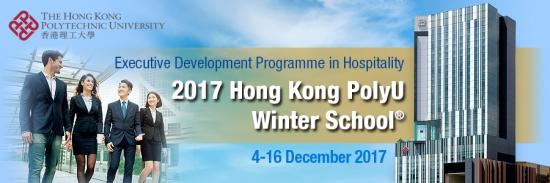 website_hkws2017