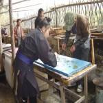 2006_Guizhou 400x400