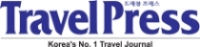 Travel Press_s